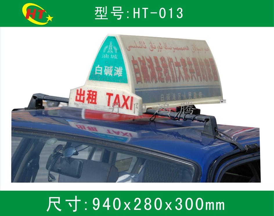 出租车广告顶灯